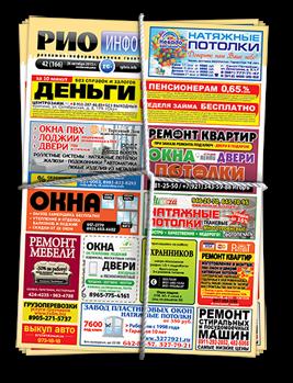 gazeta rio info